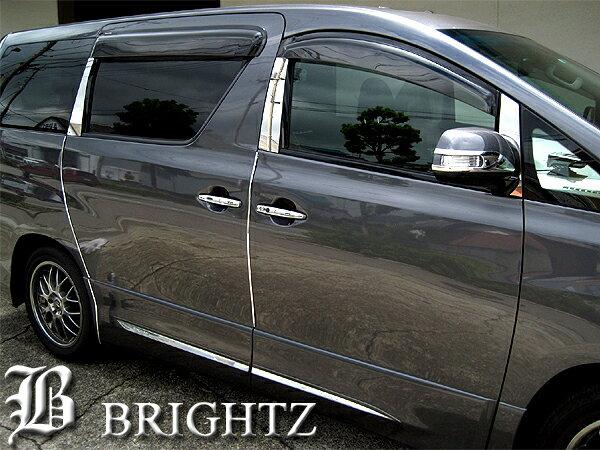 【BRIGHTZ ヴェルファイア 20系 超鏡面メッキピラーパネルカバー 8PC バイザー有り用】