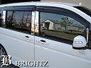 【BRIGHTZ ステップワゴンスパーダ RK5-6 超鏡面メッキピラーパネルカバー 10PC 標準バイザー有り用】