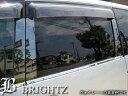 【BRIGHTZ  ステップワゴンスパーダ RK系 RK5 RK6 超鏡面ステンレスブラックメッキピラーパネル 10PC 無限バイザー有り用】