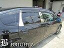 【BRIGHTZ フィット GE 超鏡面ステンレスメッキピラーパネル 無限バイザー有り用 10PC】【HJ-950-DA】 サイド ドア 窓 柱 カバー