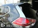 【BRIGHTZ エクストレイル T32 NT32 超鏡面ステンレスメッキリアハッチサイドピラーパネル 2PC Aタイプ】