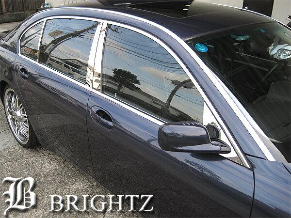 【BRIGHTZ BMW E66/E65 超鏡面メッキピラーパネルカバー 8PC バイザー無し用】
