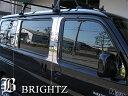 【 BRIGHTZ バモスホビオ HM3-4 超鏡面メッキピラーパネルカバー 10PC バイザー無し用 】 【 PIL−SIL−279 】