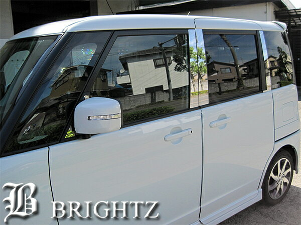 【BRIGHTZ パレット SW K21系 超鏡面メッキピラーパネルカバー 8PC ワイドバイザー有り用】
