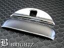 【BRIGHTZ デイズ B21W メッキドアハンドルカバー リアハッチノブ リアカメラカバー Aタイプ】【RHDHC-DYZ-962】