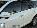 【BRIGHTZ ヴァンガード ACA GSA 30系 超鏡面クロームメッキステンレスウィンドウモール 4PC】