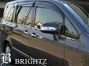 【BRIGHTZ ノア ZRR70系 超鏡面クロームメッキステンレスウィンドウモール 8PC】