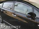 【BRIGHTZ ウィッシュ 20系 超鏡面クロームメッキステンレスウィンドウモール 4PC】