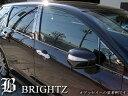 【BRIGHTZ プレマシー CW系 CWEAW CWEFW 超鏡面ステンレスブラックメッキウィンドウモール 4PC】【PRMSWM-BM4】