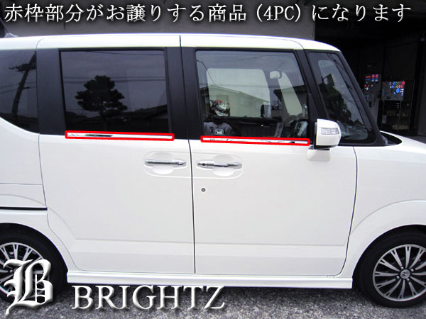 【 BRIGHTZ N BOX JF1 JF2...の紹介画像2