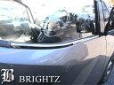 【BRIGHTZ NV200 バネットバン VM20 超鏡面ステンレスメッキウィンドウモール 2PC 】【UBBM-33M658】 サイド ドア 窓枠 水切り ゴム淵 フレーム カバー