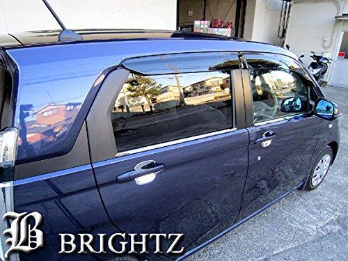 【 BRIGHTZ N-WGN JH1 JH2 超鏡面ステンレスクロームメッキドアウィンドウモール 4PC 】 【 WIN−SIL−010 】