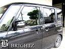 【BRIGHTZ スペーシアカスタム MK32S 超鏡面ステンレスメッキウィンドウモール 4PC】【MMC-9-LOCE】 サイド ドア 窓枠 水切り ゴム淵 フレーム カバー