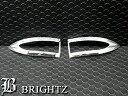 【 BRIGHTZ シルフィ TB17 メッキドアミラーウィンカーリム 】 【 MIR−ETC−011 】 シルフィー サイド ミラー パネル マーカー ライン モール