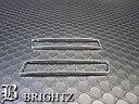 【BRIGHTZ ムラーノ Z51 メッキリフレクターリング Aタイプ】【GRK-218-Y】 リヤ バンパー 反射板 パネル リム ガーニッシュ