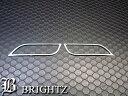 【BRIGHTZ レガシィツーリングワゴン BR メッキリフレクターリング Aタイプ】【KNT-310-SB】 BR9 BRG BRM レガシイツーリングワゴンレガシーツーリングワゴンリムベゼルカバープレートパネルリアリヤフォグバンパーアンダーバックバッグ反射板反射鏡