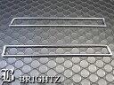 【BRIGHTZ eKスポーツ H82W メッキリフレクターリング】【ARG-107-STK】 イーケイ イーケエ リヤ バンパー 反射板 パネル リム ガーニッシュ
