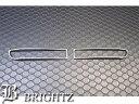 【BRIGHTZ エスティマ 50 55 メッキリフレクターリング Bタイプ】【 LRM-37K-PLL 】ACR50W ACR55W GSR50W GSR55W エステイマ リフレクターリングリムベゼルカバープレートパネルリアリヤフォグバンパーアンダーバックバッグ反射板反射鏡