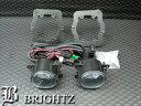 【BRIGHTZ NV200 バネットワゴン M20 フォグライトセット】【BAFGBW-DD235】 エヌブイ エヌヴイ フロント バンパー アンダー フォグランプ キット