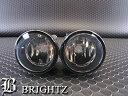 【BRIGHTZ フーガハイブリッド HY51 クリスタルフォグライト Nタイプ】【 LRC-205-BNC 】フーガハイブリット バンパーライトランプラインアンダーロア補助灯霧灯