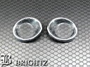 【BRIGHTZ ヴォクシー 80 85 メッキフォグライトカバー Aタイプ】ZRR80G ZRR85G ZRR80W ZRR85W ZWR80G ヴォクシィー ヴォクシイー ボクシー ボクシィー ボクシイー 補助灯 霧灯 ライン カバー パネル