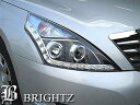 【 BRIGHTZ ティアナ J32 LEDイカリング付プロジェクターヘッドライト 】 【 HEAD-H-03 】 フロント ヘット ランプ ライン イカリング 本体 交換 フェイス チェンジ
