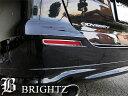 【BRIGHTZ オデッセイ RB3 RB4 超鏡面メッキリフレクターリング Fタイプ】 反射板 リア リヤ フォグ カバー パネル バンパー バック