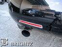 リアビューのワンポイントに!専用設計で簡単ドレスアップ!【BRIGHTZ MPV LY系 クロームメッキリフレクターリング B】
