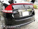 【BRIGHTZ インサイト ZE2 超鏡面ステンレスメッキトランクリッドモール Cタイプ】