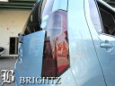 【BRIGHTZ ワゴンRスティングレー MH34S MH44S ライトスモークテールライトカバー】【 IOJI-98O66 】