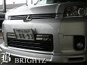 【BRIGHTZ カローラルミオン 150系 超鏡面ステンレスメッキフロントバンパーパネル 4PC】