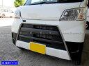 【 BRIGHTZ アトレーワゴン S321G S331G ...