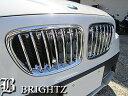 【BRIGHTZ BMW E84 X1 メッキグリルカバー】18i 20i 25i 28i VL18 VL20 VM20 VL25 L18 L20 M20 L2...
