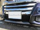 【BRIGHTZ オデッセイ RC1 RC2 リアルカーボンフロントリップカバー Cタイプ 】 【 WSR-449-MON 】 オデッセー オデッセエー オデッセェー アブソルート アブソリュート バンパー アンダー ダクト モール パネル