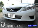 【BRIGHTZ マークX GRX130 GRX133 GRX135 前期 ステンレスアンダービレットグリルカバー】