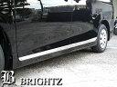 【BRIGHTZ ノア 80 85 超鏡面ステンレスメッキサイドドアモール 4PC Bタイプ 【 CNT-698-EDE 】ZRR80W ZRR85W ZRR8...