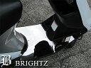 【BRIGHTZ アドレス V100 CE13A CE11A 超鏡面ステンレスステップボード】