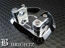 【BRIGHTZ スカイウェイブ 250cc 400cc CJ/CK44-46A アルミ削り出しクロームメッキハンドルポスト本体 Bタイプ】