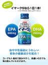 ニッスイ/EPA/DHA/血中中性脂肪/ニッスイイマークs10本お試しセット/中性脂肪/ヨーグルト風