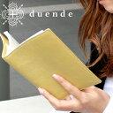 ブックカバー duende パール加工 山羊革 レディース オリジナル 本革 文庫本サイズ 日本製 ギフト お祝い