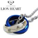 ライオンハート ネックレス メンズ LION HEART ダブルリングネックレス 04N124SMBL ステンレスネックレス 【楽ギフ_包装】【楽ギフ_メッセ入力】【RCP】