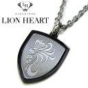 ライオンハート ネックレス メンズ LION HEART Howl エンブレムペンダント 04N151SM ステンレスネックレス 【楽ギフ_包装】【楽ギフ_メッセ入力】【RCP】
