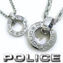 ポリス ペアネックレス メンズ レディース POLICE HAL