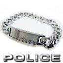 ポリス ブレスレット POLICE REVENGE 2548...