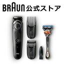 BRAUN (ブラウン) 電動バリカン ヒゲトリマー BT3042 0.5mm幅 39段階長さ調節 水洗い可
