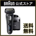 【在庫あり】BRAUN(ブラウン) 電気シェーバー シリーズ9 9250cc 5つのカットシステ