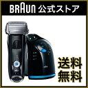 【在庫あり】★BRAUN(ブラウン)電気シェーバー シリーズ7 760cc-7世界唯一*人工知能ター