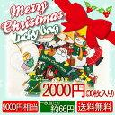 クリスマスワッペンセット【30枚入り】アイロン ワッペン 刺...