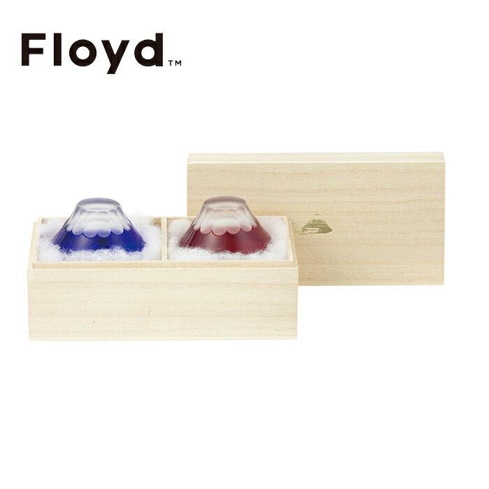 FLOYDFUJIEDOKIRIKO富士江戸切子2個セットフロイド和食器結婚祝いペア引越し祝いギフト