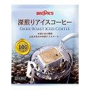 ドリップアイスコーヒーコーヒードリップバッグコーヒードリップパックコーヒードリップコーヒー珈琲深煎りアイスコーヒー120袋ブルックスBROOK'SBROOKS10g